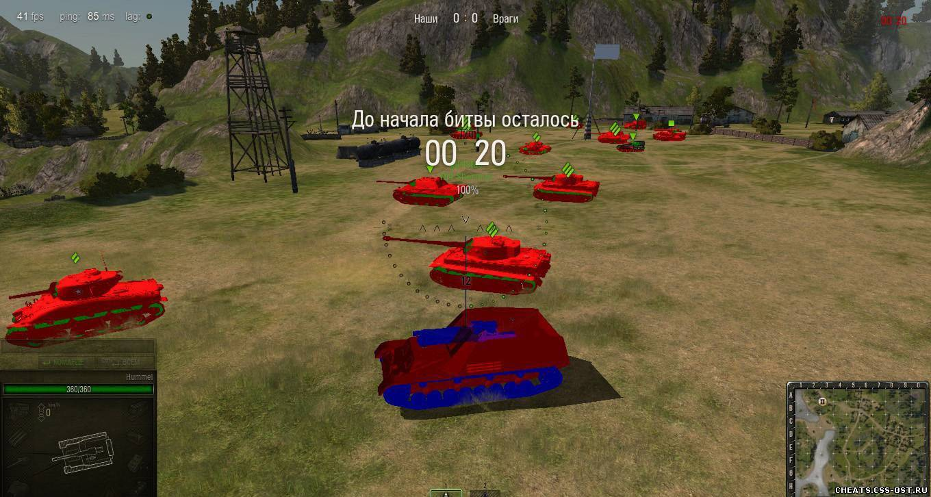 World of tanks чит