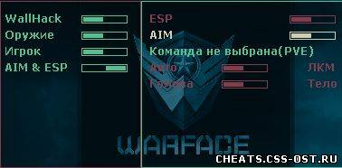 скачать чит Aim Killer for WarFace
